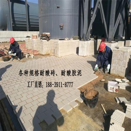 众光耐酸砖能耐酸还能耐碱的耐酸碱瓷砖