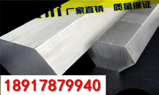 1Cr18Ni9Ti地球网1Cr18Ni9Ti定制高品质钢