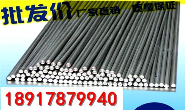 022Cr23Ni5Mo3N双相不锈钢研磨、光棒、冷却
