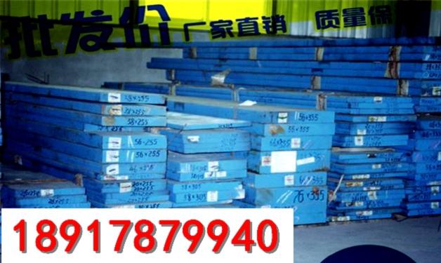 SKD11全球采购网SKD11钢棒数控加工和制造