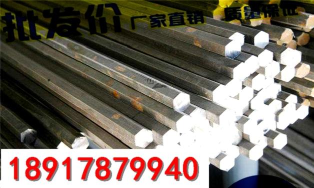 34CrNi3Mo合金钢锻圆棒材供应商-供应商