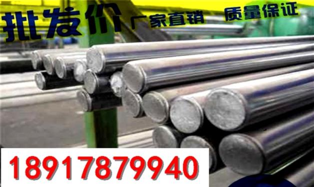 2.4061哈氏合金-捷配电子市场网