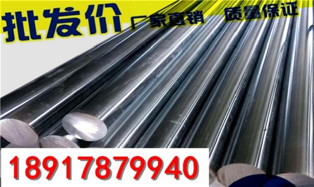CF8C奥氏体不锈钢不锈钢板