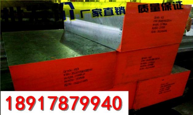 N10665哈氏合金检测炉料元素