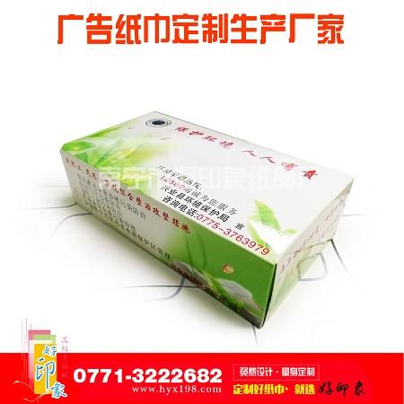 广告纸巾厂家对中宣布掀晓掀晓广告纸巾做广告的四除夜劣势