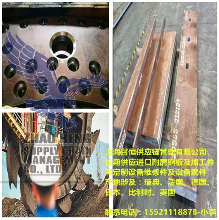 贵州省黔东南州三穗县XAR400德国进口耐磨钢板挖掘机铲斗加工件