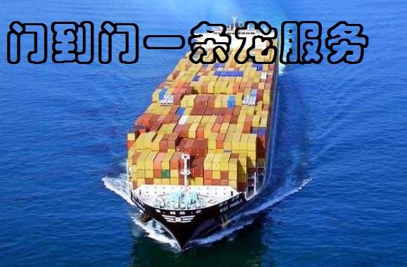 供��-�|��阜新到海南澄�~�h集�b箱船�\周期