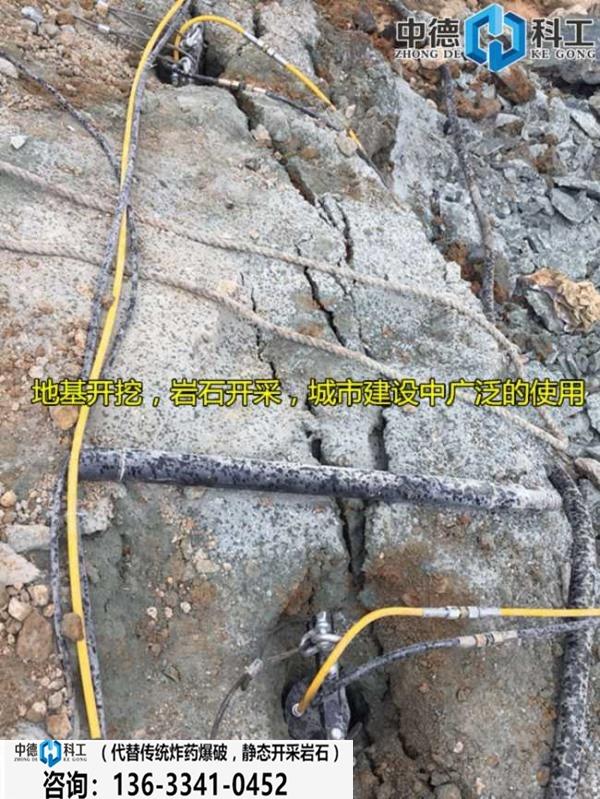 高速公路改修建拆石液压分裂机静态开采设备河北尚义