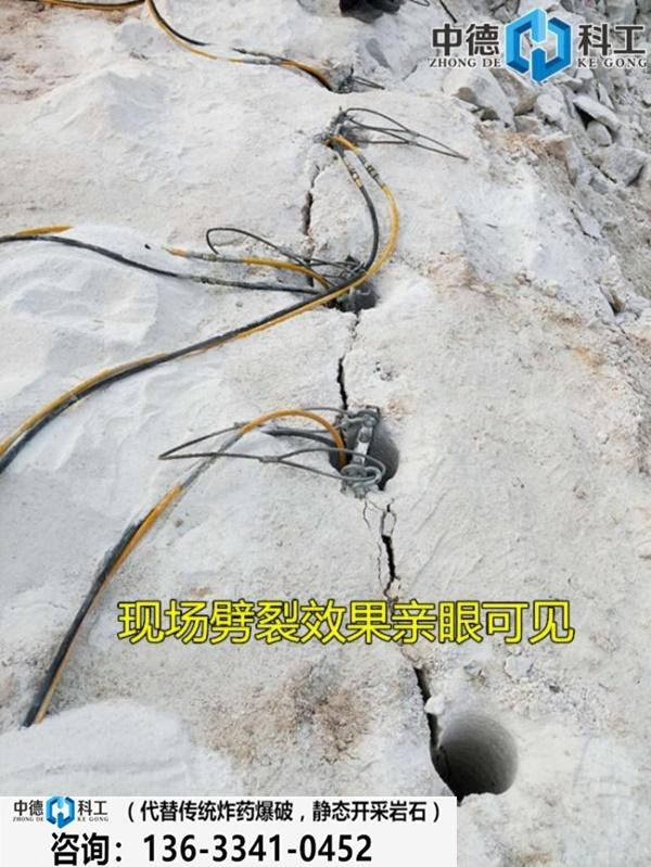 岩石拆除硅石矿山炼硅开采破石头机器客户评价辽宁宽甸