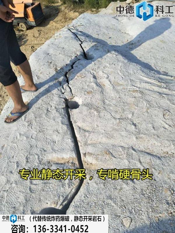 石料�_采�C路基�_挖�r石分石�C��r�C中德科工浙江云和
