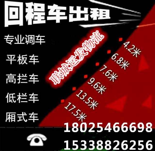 南京到龙岩永定县13米爬梯车出租公司多少钱