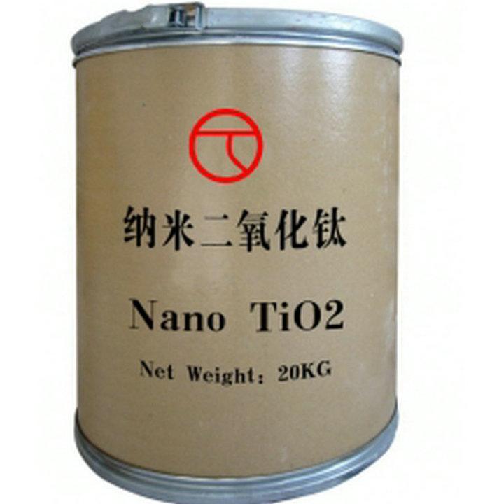 直销江沪优质纳米级锐钛二氧化钛白�p高纯度高活性油漆涂料油