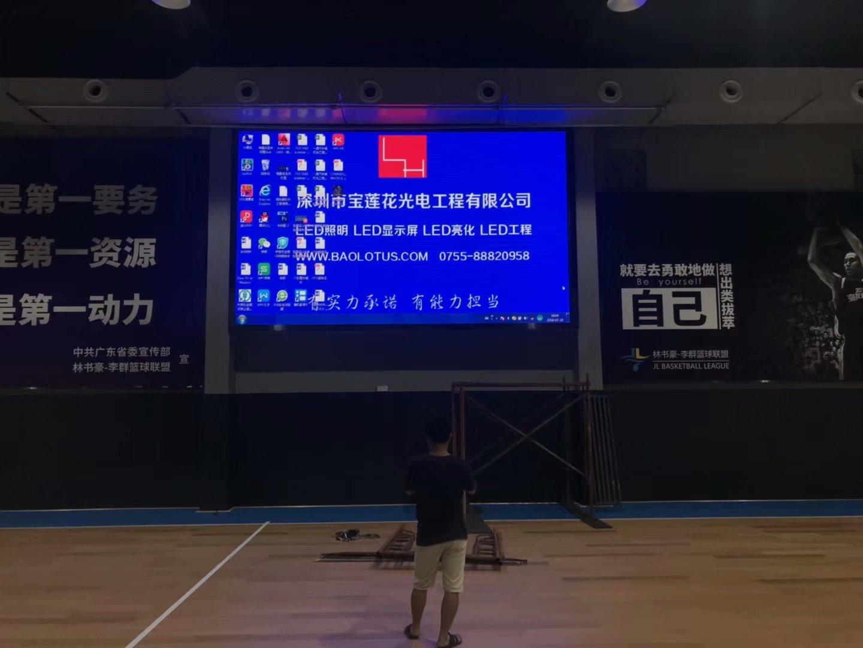 深圳宝莲花光电工程有限公司LED显示屏 LED照明工程 LED亮化工程 LED室内外工程的设计及施工