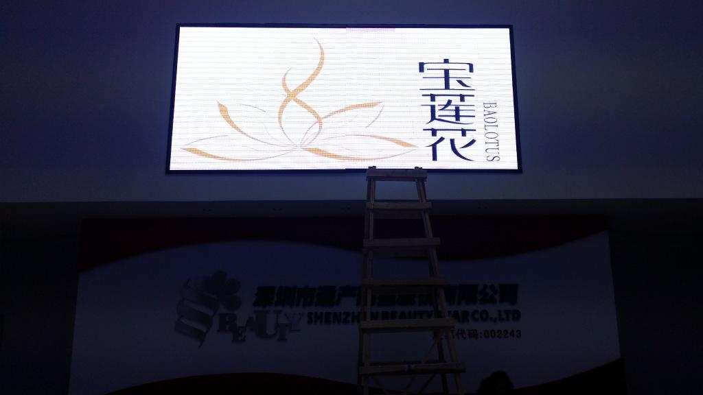深圳市���花光�工程有限公司 LED�@示屏  LED亮化工程的�O�及施工