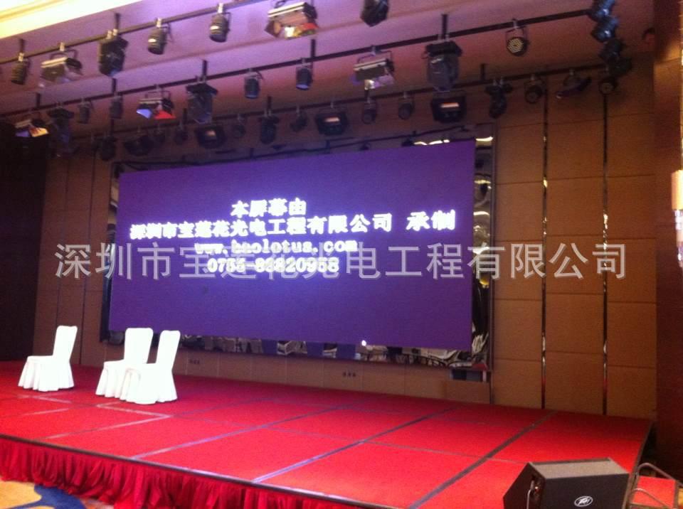 深圳���花光�工程有限公司 LED�@示屏