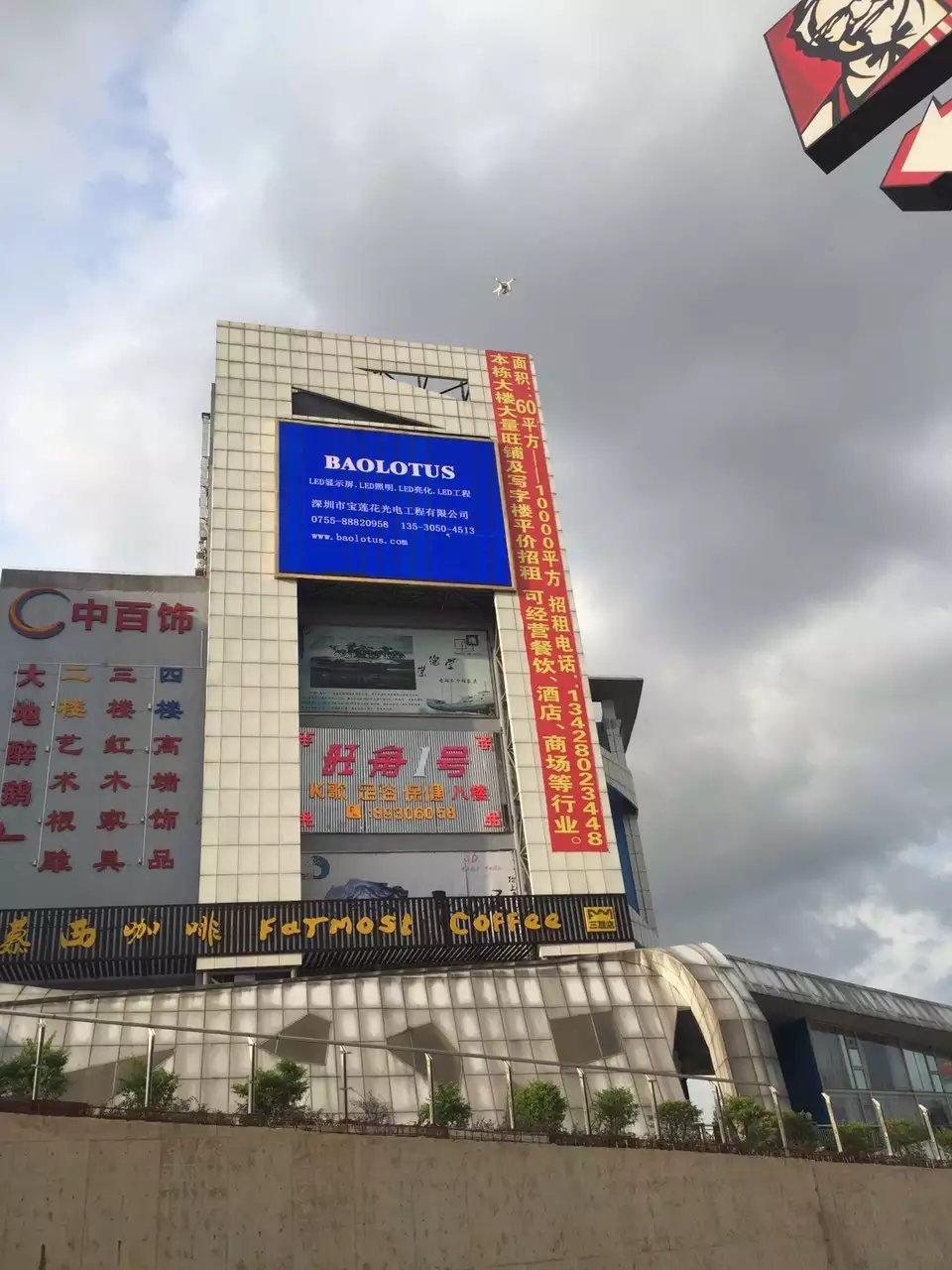 深圳市���花光�工程有限公司 LED�@示屏 LED照明工程  LED亮化工程       工