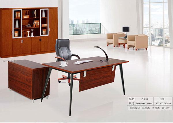 松原办公电脑桌家用电脑桌哈中信厂家设计制作
