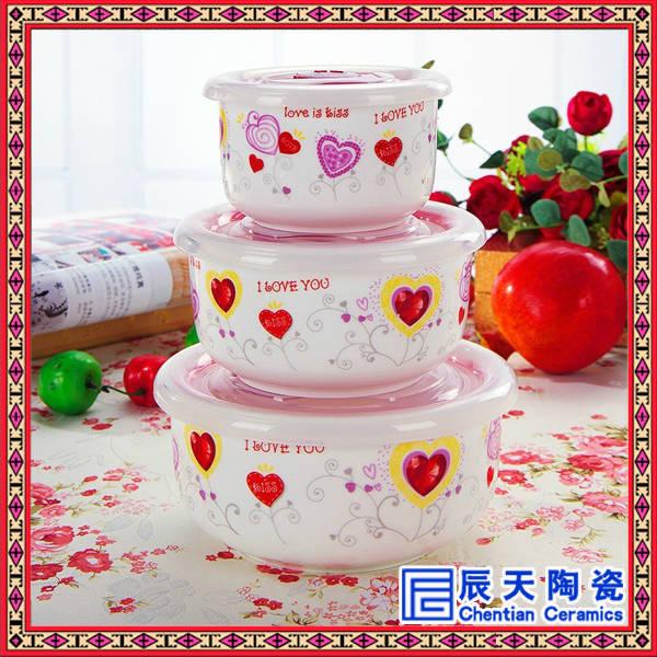 景德镇韩式陶瓷保鲜碗三件套 家用微波炉带盖便携泡面碗礼品餐具