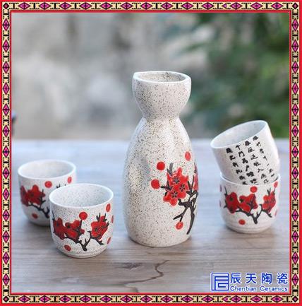 家用清酒酒器手绘釉下彩陶瓷小酒盅分酒器白酒杯 日式酒具烧酒壶