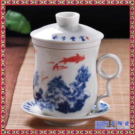 老式仿古带盖陶瓷杯茶杯办公室泡茶杯四件套带盖带过滤网会议杯