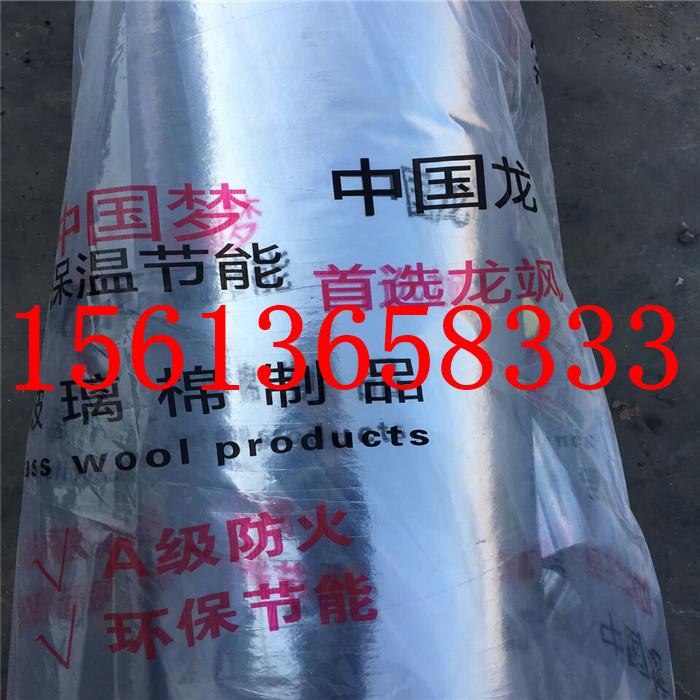 48kg风管玻璃棉保温龙飒防火型玻璃棉厂家龙飒玻璃棉保温板多少钱一立方100mm玻璃棉毡的价格