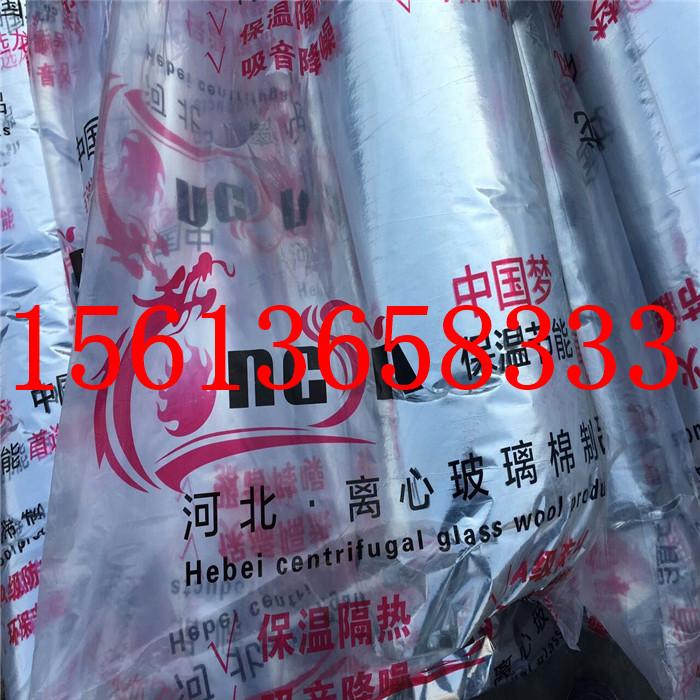 钢结构玻璃棉卷毡价格养殖大棚隔热保温玻璃棉卷毡全国保温隔热材料河北厂家直销玻璃棉板量大从