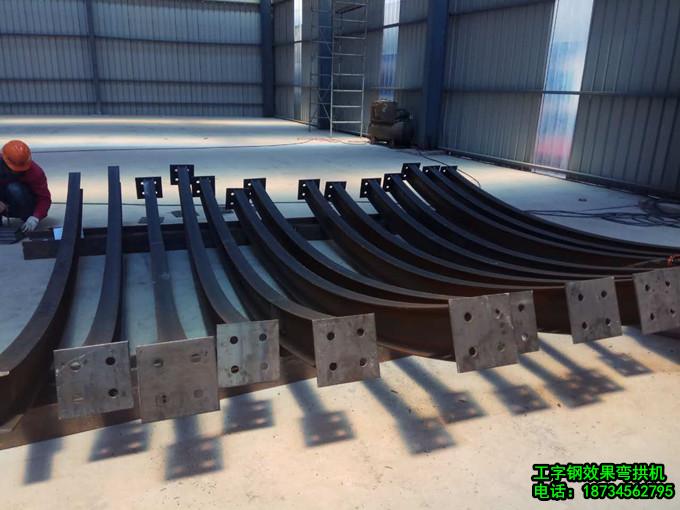 山西阳泉175H型钢煨弯机63x63x8角钢顶弯机