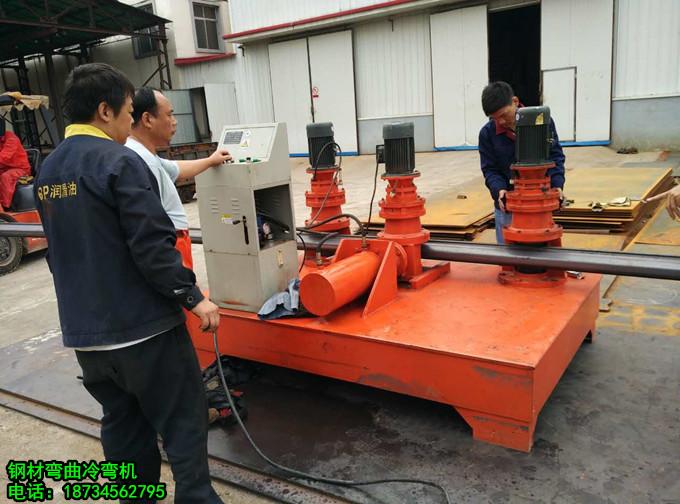 云南玉溪100x100H型钢拉弯机63x63x4角钢加工机