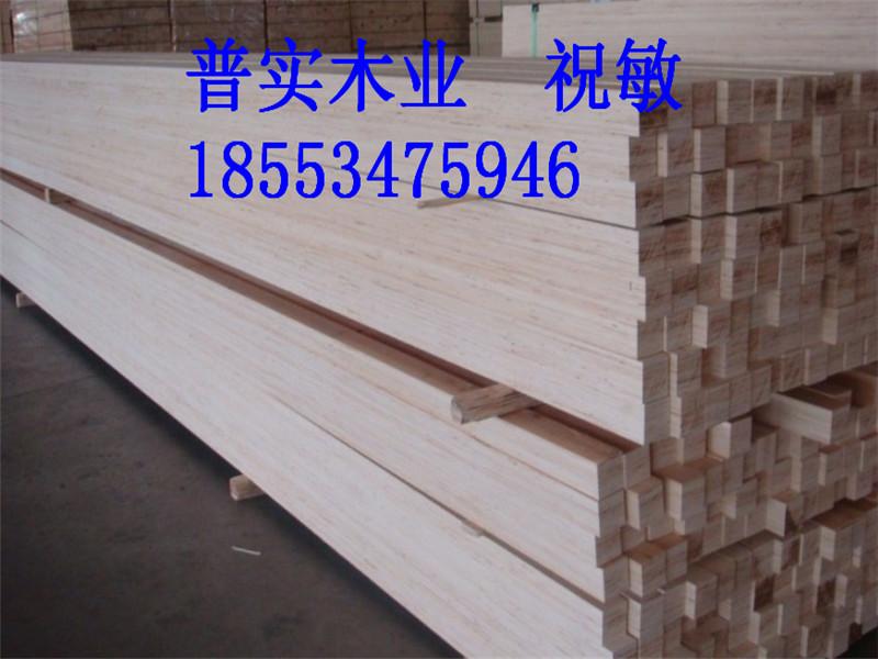 包装专用 免熏蒸木方厂家直供