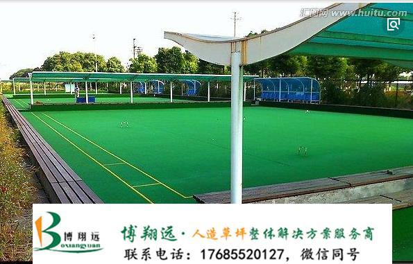 黄南泽库县高密度门球场人造草坪城建