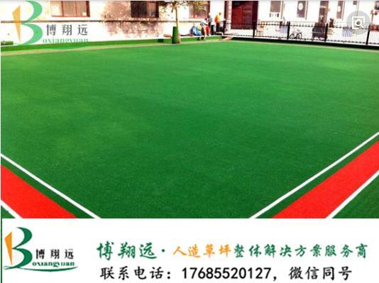 新疆伊犁13毫米门球场人造草坪哪里卖