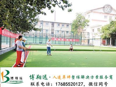 山西忻州免填充门球场塑料草坪易于清洁