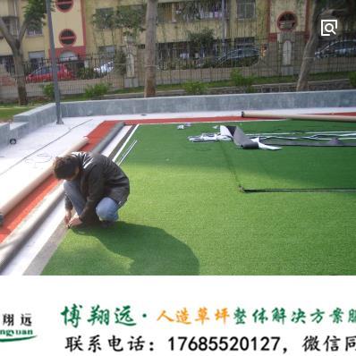 郴州苏仙PP门球场人造草坪质量保证