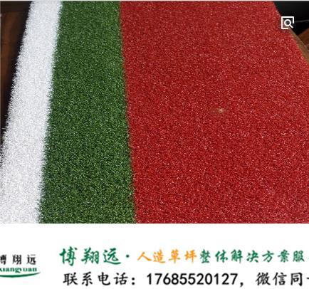 岳阳汨罗填充门球场塑料草皮家低价处理