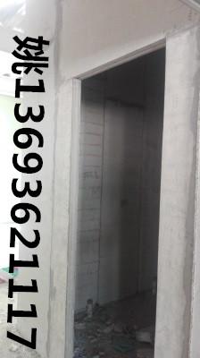 惠华AS-120FC板面轻质复合墙板,隔音达46分贝以上