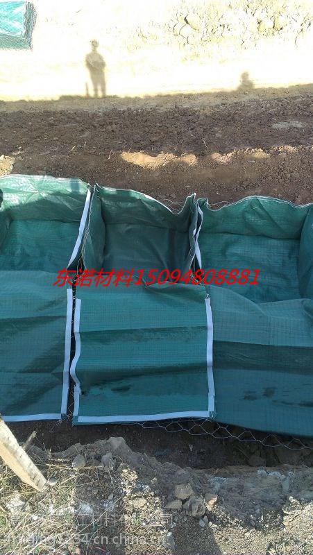 北辰区土工石笼袋价格北辰区土工石笼袋规格PET1*1*0.5