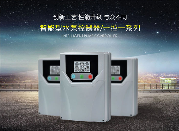 30kW油泵自耦减压起动器