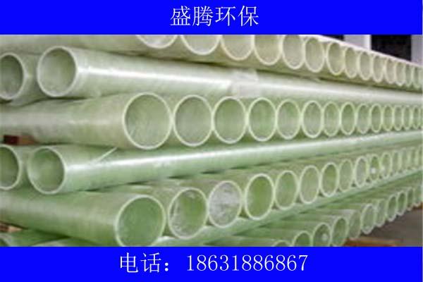 玻璃钢管道@清远市玻璃钢管道@玻璃钢管道厂家