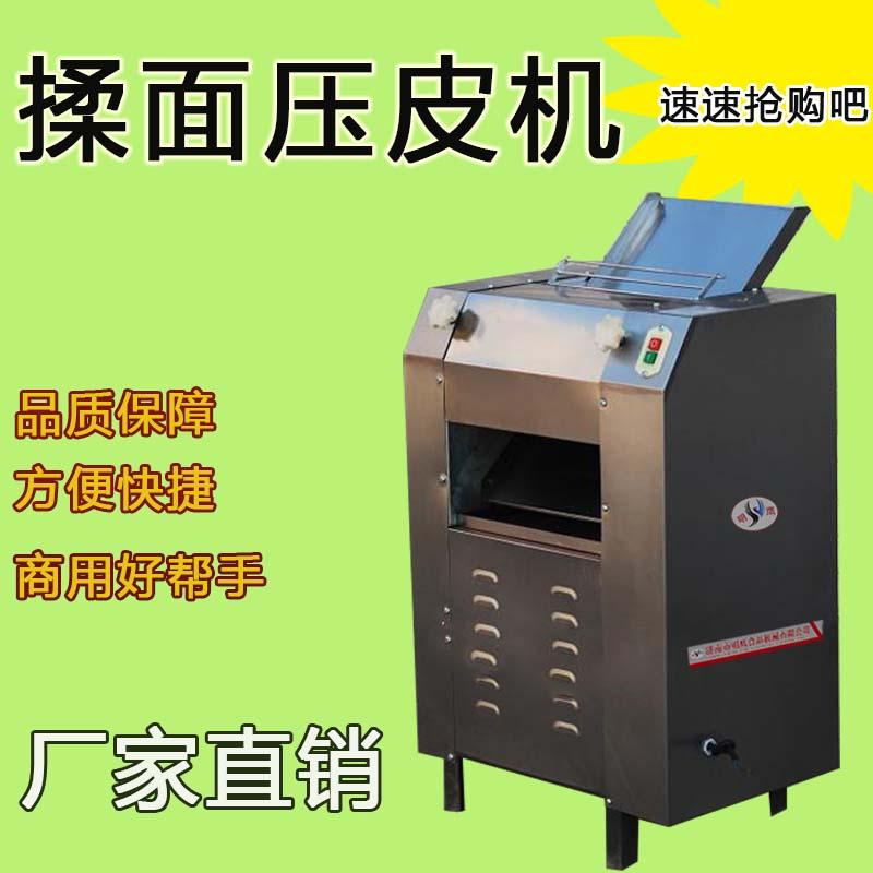 全自动不锈钢多功能商用YP-300揉面压皮机