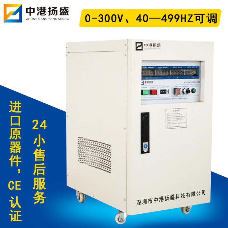变频电源,中港扬衰,深圳除夜功率变频电源