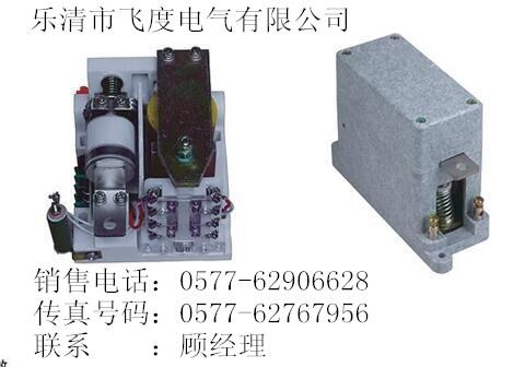 白银JCZ7-7.2/250A交流高压真空接触器