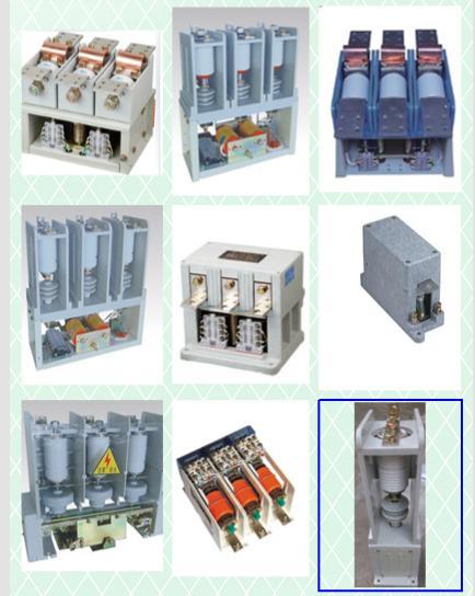 七台河CZG1-12/600A-5接触器