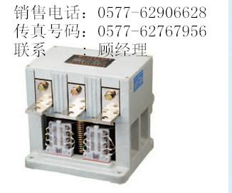 乌海CKG3-600-D-Y高压真空接触器