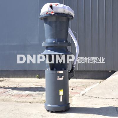 大流量潜水轴流泵350QSZ