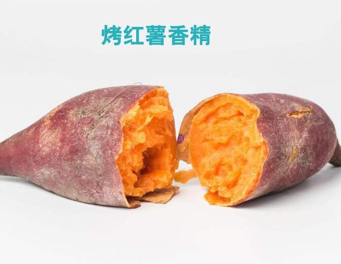 唐朝食品 烤红薯香精 甜味香精 工厂manbetx登陆直销 食品级