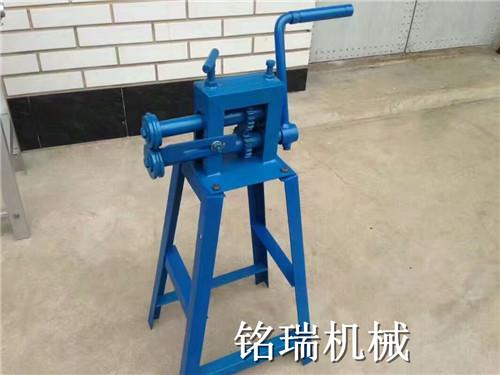 吉林长春市小型手动滚圆机设备铁皮保温卷板机五轮防滑