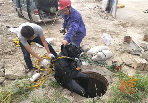 乐山市水下补漏施工单位诚信成就未来