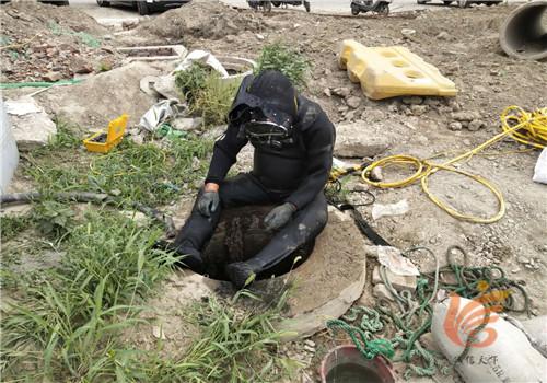 德阳市水下沉井堵漏施工单位共创美好前程