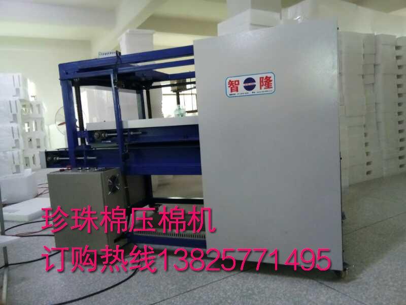 智隆自行研发生产珍珠棉压棉机-压胶机-压料机