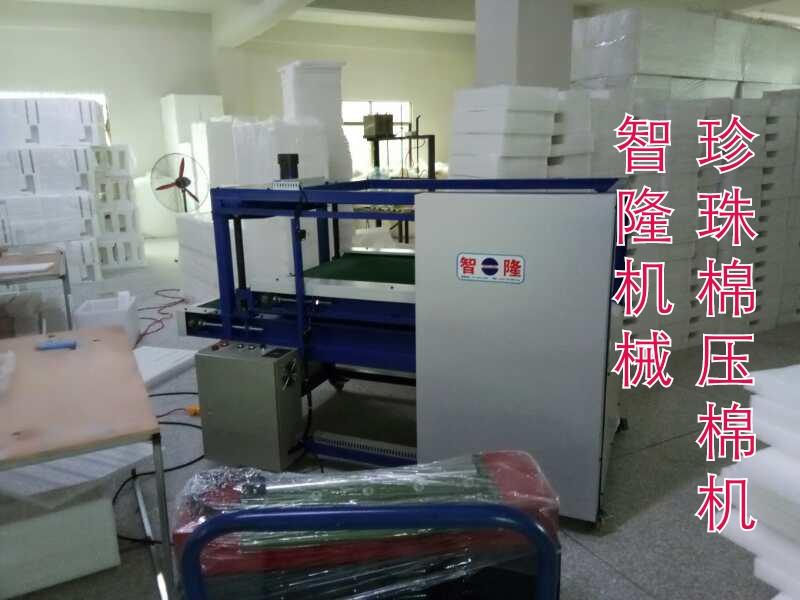 智隆机械专业生产珍珠棉压棉机(根据客户要求定制各种规格)